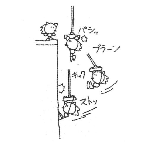 File:HirokazuYasuharaS&K-27.png