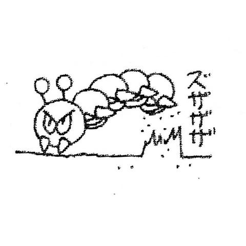 File:HirokazuYasuharaS&K-4.png