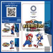Mario&Sonic2020Arcade CardSticker03
