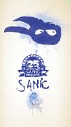 Sonic25th Wp Sanic