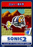 Sonic 2 8bit karta 3