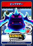 Sonic Unleashed karta 6