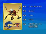 Sonic X karta 18