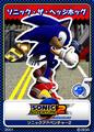Thumbnail for version as of 05:49, November 14, 2011