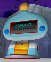 Chao Machine SA2