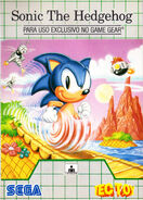Sonic1 Game Gear BR cover