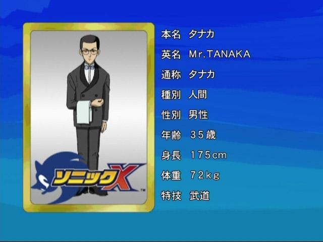 File:Sonicx-ep7-eye2.jpg