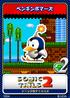 Sonic Triple Trouble 04 Penguin Bomber