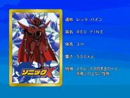 Sonic X karta 124