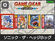 Game Gear Micro black game select