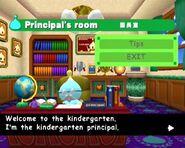 Kindergartenprin