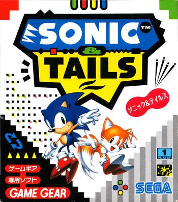 Японская обложка