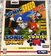SonicSpeedPack PC US Box Expert