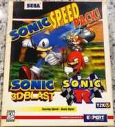 SonicSpeedPack PC US Box Expert