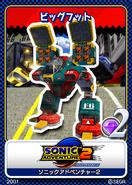 Sonic Adventure 2 karta 4