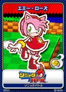 Sonic Battle karta 7
