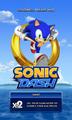 Thumbnail for version as of 15:06, May 3, 2014