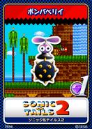 Sonic Triple Trouble karta 1