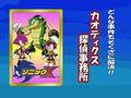 Thumbnail for version as of 16:46, November 6, 2011