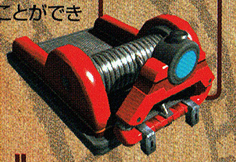 File:Crane-Lift-Pulley-Sonic-Unleashed-Manual.png