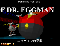 Eggman's Robot at background