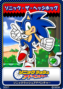 File:Sonic Rush Adventure 15 Sonic the Hedgehog.png