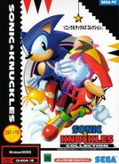 Sonic & Knuckles Collection JP