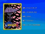 Sonic X karta 139