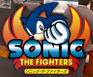 SonictheFighters JP logo