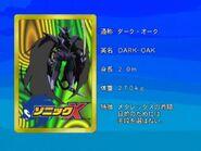Sonicx-ep73-eye1