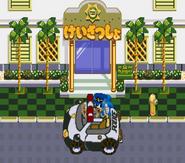 Waku Waku Sonic Patrol Car 12