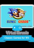SC Wii US
