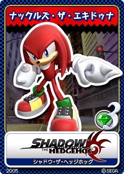 File:Shadow the Hedgehog 14 Knuckles the Echidna.png
