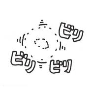 Flasher Sketch 2