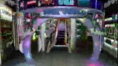 Segaworld Trocadero '96 Promo Video