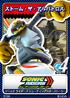 Sonic Riders Zero Gravity 13 Storm the Albatross