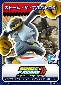 File:Sonic Riders Zero Gravity 13 Storm the Albatross.png
