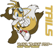 Tails - Artwork - (1)