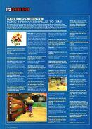SSM2297- Sonic R p22