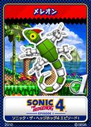 Sonic 4 EP I karta 2