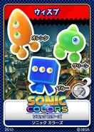 Sonic Colors karta 8