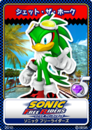 Sonic Free Riders karta 16
