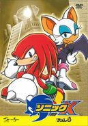 Sonic X DVD JP Vol 4