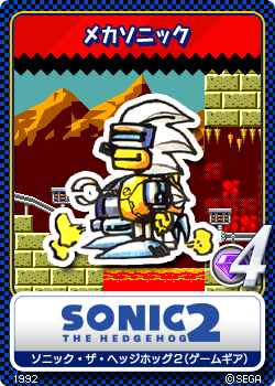 File:Sonic the Hedgehog 2 MS - 12 Mecha Sonic.png