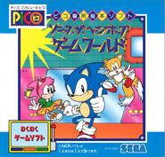 Gameworld Japan