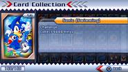 SR2 card 56