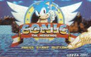 Sonic 1 Beta title screen 1