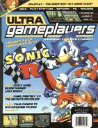 UGP Nov97 Cover