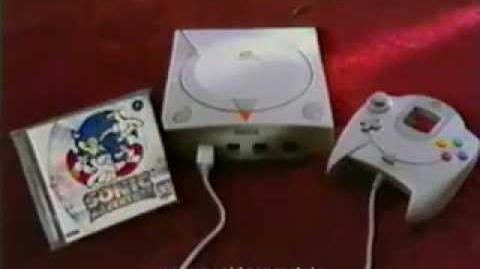 Sega Dreamcast - Sonic The DJ TV Spot - Dreamcast TV Commercial - Sega Dreamcast