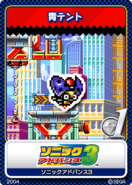 Sonic Advance 3 karta 1